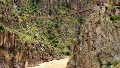pirtghi00000 e1577958313675 384x220 - پل معلق پیرتقی در شهر هشتجین ، اردبیل | Hashjin
