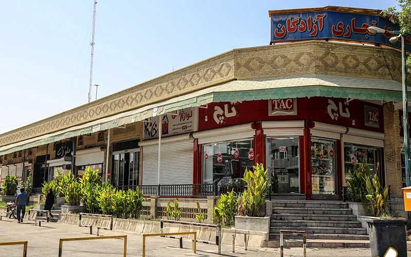 .jpg - بهترین مراکز خرید بوشهر | Bushehr