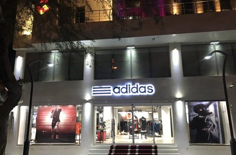 هوم کورت آدیداس بوشهر 422937 همگردی 768x506 1 - بهترین مراکز خرید بوشهر | Bushehr