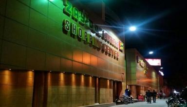 627a6fd1 c514 4faa 858d 28e840707351 e1581184755895 384x220 - بهترین مراکز خرید بوشهر | Bushehr