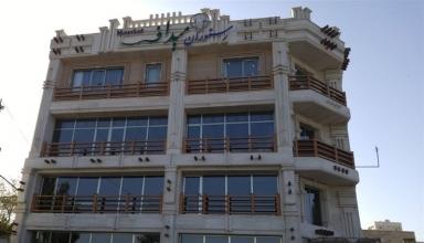 9 1 16 384x220 - رستوران میداف بوشهر | Bushehr