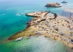 iJwAPmkM6gksDJ4t 1524895440270 1 104x74 - جزایر ناز قشم ، جزایر صخره ای دیدنی و زیبا | Qeshm
