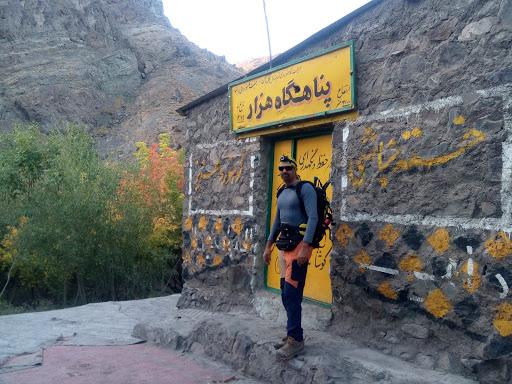 کوه هزار کرمان