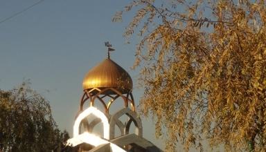 دیدنی های اسلامشهر