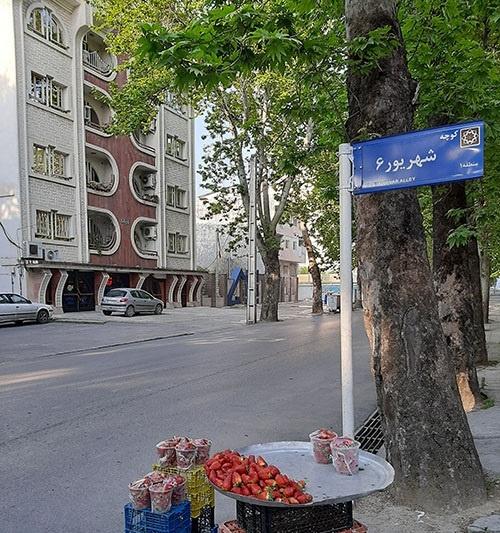 محله گرگانپارس گرگان