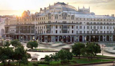 بهترین هتل های مسکو و سن پترزبورگ