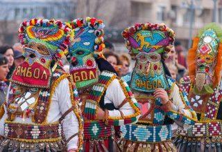 سوغات بلغارستان