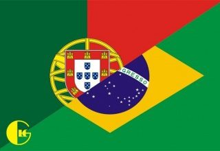 یادگیری زبان پرتغالی