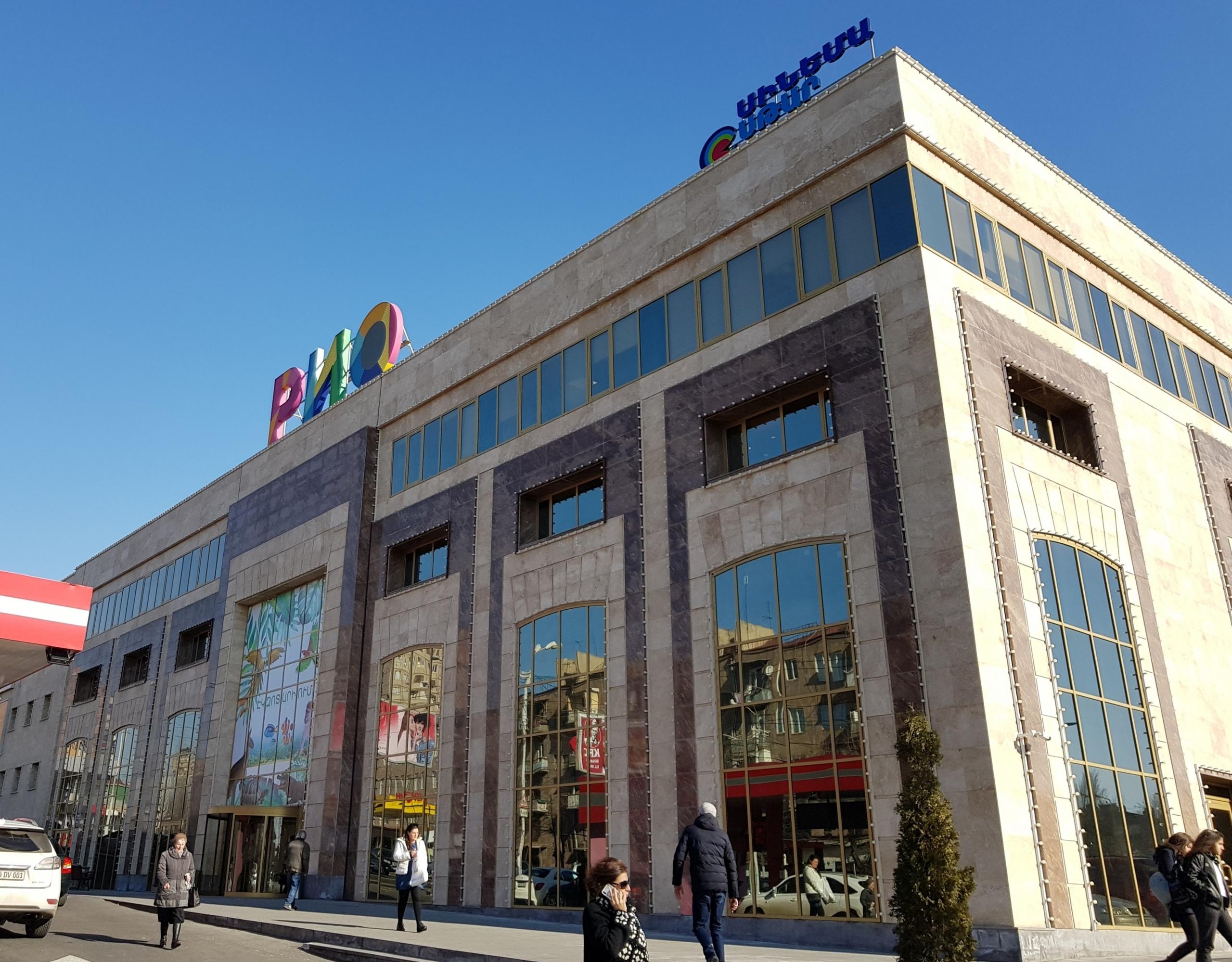 بهترین مراکز خرید ایروان