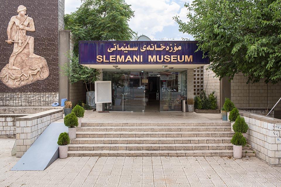 جاذبه های گردشگری سلیمانیه عراق