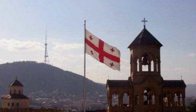 قوانین جدید ورود به گرجستان