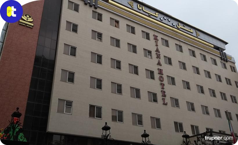اقتصادیترین هتل های مشهد