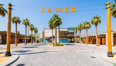 ساحل لامر دبی